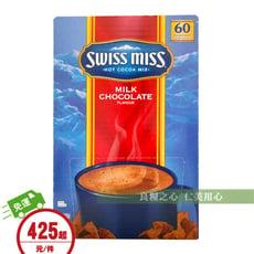 swiss miss 即溶可可粉(60包/盒)_牛奶巧克力口味