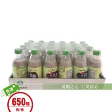 羅東農會 羅董特濃低糖台灣青仁黑豆奶(24瓶/箱)_2倍濃_新包裝