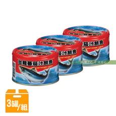 台糖 蕃茄汁鯖魚紅罐 (220g*3罐/入)