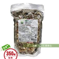 美好人生 天然綜合生堅果(1000g/袋)