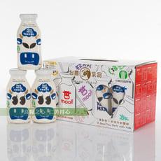 台農乳品 全脂保久乳禮盒(8瓶/盒)