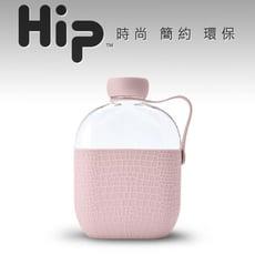 Hip 果凍壺(嫩粉色)