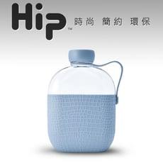 Hip 果凍壺(天空藍)
