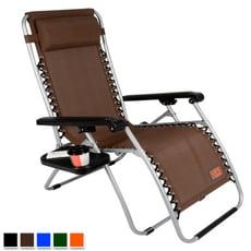 【LIFECODE】特斯林透氣無限段折疊躺椅(附置物杯架)-5色可選