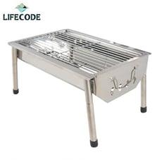 限時特價【LIFECODE】不鏽鋼小型烤肉架(可搭配燒烤桌使用)