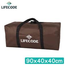 【LIFECODE】野營裝備袋90x40x40cm (XL號)-(咖啡色)