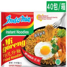 【營多 Indo mie】印尼炒麵(40包/箱)