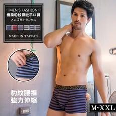 【e-bra時尚內衣】棉柔豹紋條紋平口褲 - 台灣製