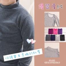 兒童舒適棉柔特級厚絨保暖衣