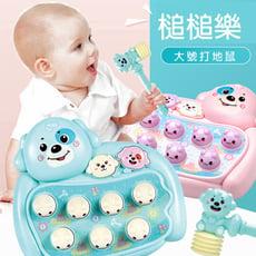 【GCT玩具嚴選】槌槌樂打地鼠 寶寶聲光玩具