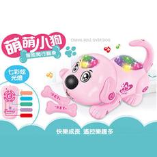 【GCT玩具嚴選】智能遙控萌萌小狗 智能升級版