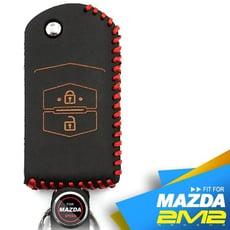 【2M2鑰匙皮套】MAZDA MAZDA2 MAZDA3 MAZDA5 馬自達汽車 摺疊鑰匙 鑰匙