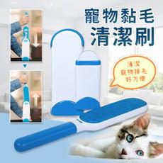靜電吸毛設計寵物黏毛清潔刷 買大送小