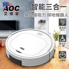 AOC艾德蒙 掃拖吸三合一智能掃地機器人 基本款