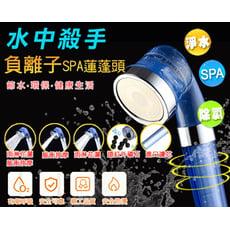 新三段淨水除氯蓮蓬頭1入(含1濾芯)/ 替換濾芯(3個) 任選一組