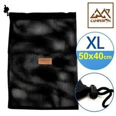 【CAMPERSON】收納束口袋透氣網袋 (XL) - 50x40cm