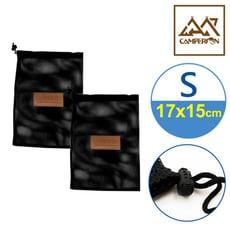 【CAMPERSON】收納束口袋透氣網袋 (S) 15x17cm