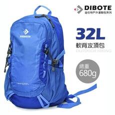【迪伯特DIBOTE】軟背攻頂包登山背包 - 32L