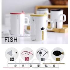 【OMORY】小魚兒陶瓷馬克杯400ml-4色任選