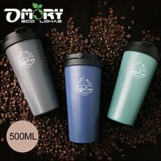【OMORY】 #304不鏽鋼可提雙層保冷/保溫咖啡隨行杯/保溫杯500ml