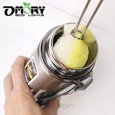 【OMORY】不鏽鋼海綿清潔瓶/杯刷/夾子(白黃海綿)