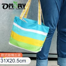 【OMORY】七彩帆布托特包/購物袋-條紋隨機出貨