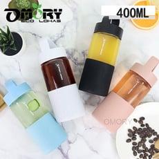 【OMORY】可提矽膠玻璃瓶400ML