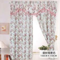 【芸佳】采風花語柔紗系列窗簾 -150X150(10款任選)