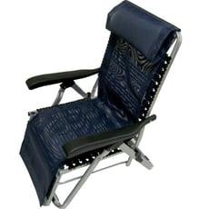 【台灣製造】高級京都折疊式休閒椅/躺椅/睡椅/折疊椅
