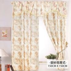 【兩件式/遮光效果佳】綵楓花語柔紗系列窗簾 - 150X150(紛黃花華)