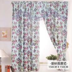 【兩件式/遮光效果佳】綵楓花語柔紗系列窗簾 - 150X150(藍芸花華)