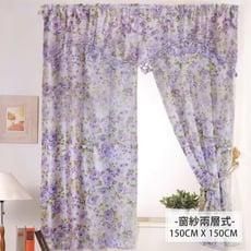 【兩件式/遮光效果佳】綵楓花語柔紗系列窗簾 - 150X150(紫萱花華)