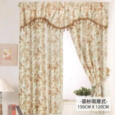 【兩件式/遮光效果佳】綵楓花語柔紗系列窗簾 - 150X120 (珠黃花語)