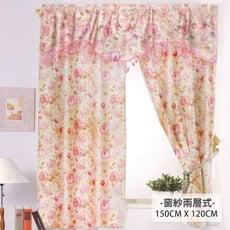 【兩件式/遮光效果佳】綵楓花語柔紗系列窗簾 - 150X120 (黃玫花語)