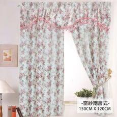 【兩件式/遮光效果佳】綵楓花語柔紗系列窗簾 - 150X120 (藍情紛花)