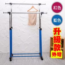 【台灣製造】附輪優質雙桿外彎伸縮曬衣架/掛衣架