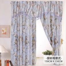 【兩件式/遮光效果佳】綵楓花語柔紗系列窗簾 - 150X150(紫檀花華)