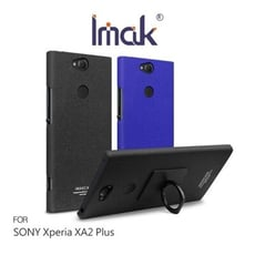 Sony 索尼 Xperia XA2 Plus Imak 創意支架牛仔殼