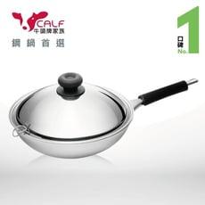 【牛頭牌】Calf小牛不銹鋼萬用炒鍋30cm(單把)