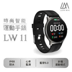 larmi 樂米  life+ lw11 智慧手錶 智慧手環 睡眠 運動 心率監測