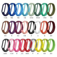小米手環5 替換錶帶 小米5 替換錶帶/小米手環替換帶