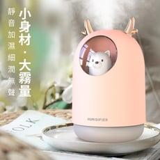 聖誕雪橇麋鹿夜燈 加濕器  香氛機 水氧機 交換禮物 北歐風 可愛萌寵 夜燈 空氣加濕器 香薰機