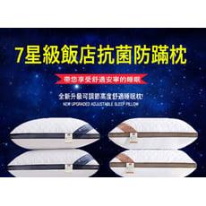 7星級飯店抗菌防蟎枕頭-藍色簡約款
