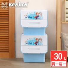 【迪士尼授權】冰雪奇緣直取式收納箱買一送一  收納好幫手/聯府原廠 MIT