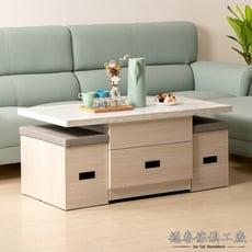 D&T 德泰傢俱 Mandy 石紋原切木 一桌四椅茶几餐桌 B001