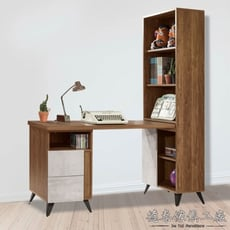 D&T 德泰傢俱 DINO清水模風格2尺書櫃加調整書桌 A011-T13+T14+T15