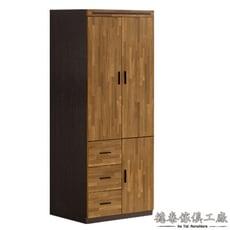 D&T 德泰傢俱 BRIAN積層木3X7尺衣櫃 A026-01-6