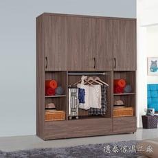 D&T 德泰傢俱 CANDA胡桃木5.7尺半開放衣櫃組 A011-K08+09A