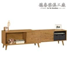 【德泰傢俱工廠】JOJO原切木5尺伸縮電視櫃 A002-798-5