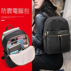 15.6吋商務包--夏日時光筆電後背包手提包公事
